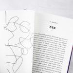 RM kniha detail 2